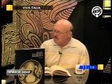 Майолика Италии Амальфи и другие центры керамического мастерства