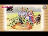 Сказки для детей - Репка. Мои любимые сказки. Русские народные сказки. Сказки в ютубе