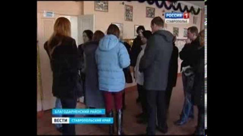 Родительское собрание закончилось избиением учительницы