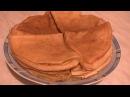 Тонкие блинчики на молоке с масляной начинкой Sweet pancakes with milk