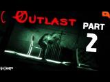 Outlast 2 у рубриці