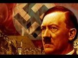 В гостях у Гитлера.Документальный фильм