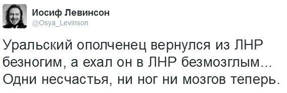 """Спикер АТО о российской """"Стене"""": Это четкий сигнал наемникам, что они могут не вернуться домой или вернуться, но мертвыми - Цензор.НЕТ 5888"""