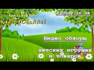 Детские песни - Сборник № 4 - 8 песенок для ребенка (kidtoy.in.ua) 2015
