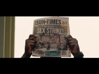Чирак (2015) - Трейлер №01