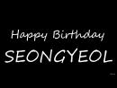 140827 SEONGYEOL Happy Birthday to Seongyeol 성열 생일 축하해요-
