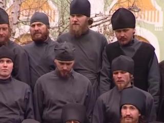 О монашестве-4 из фильма Санаксарский монастырь