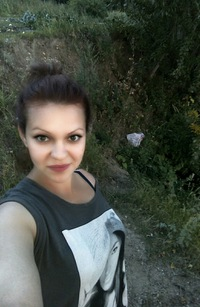 Ирина Трофимова-Старикова