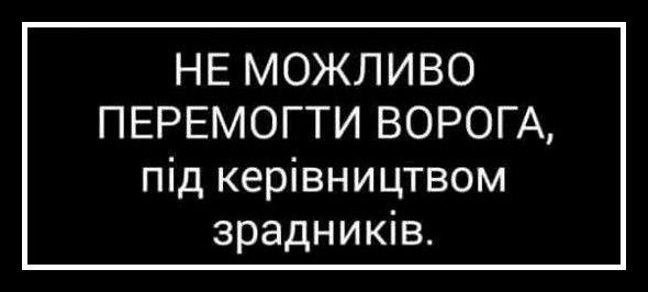 """""""Прокурорская """"неприкосновенность"""" отменена"""", - Порошенко похвалил силовиков за спецоперацию в ГПУ - Цензор.НЕТ 8244"""