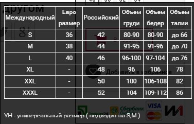 QE3b4A_IQc4.jpg