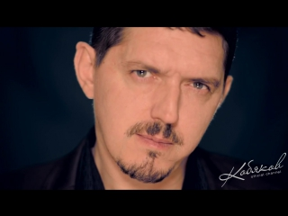 Аркадий КОБЯКОВ -Уйду на рассвете- (17.08.2015)