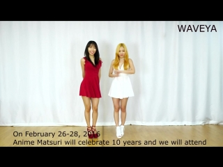 Korean Dance Group Waveya coming to Anime Matsuri 2016 in Houston
