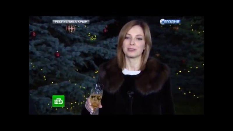 Самый любимый прокурор страны - Наталья Поклонская - поздравляет с Новым годом! 31.12.2015.