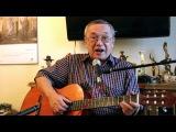 (2013) Юлий Ким. Музыкальные воспоминания