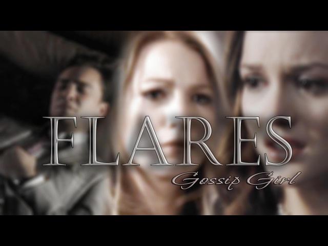 Gossip Girl || Flares