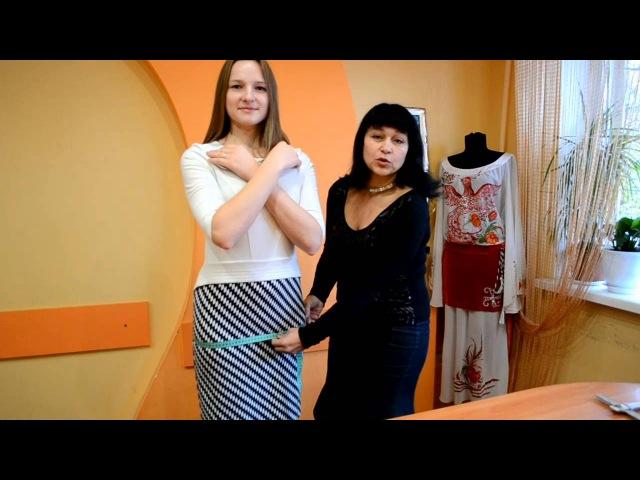 Как правильно измерять обхват бедер (норму) - видеоблог Ларисы Днепровской