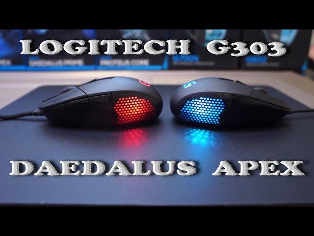 Logitech G303 Daedalus Apex Федот, да не тот...