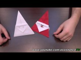Дед Мороз из бумаги Новогодние поделки Оригами из бумаги