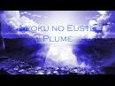 VSTi Aiyoku no Eustia Plume Sad grand ver 2
