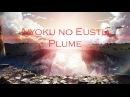 VSTi Aiyoku no Eustia Plume Sad grand