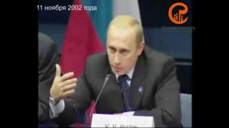 Путин Выражения(Блатной жаргон).