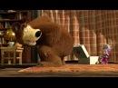 Маша и Медведь Будьте здоровы Самый постельный лежим