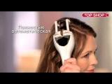 Стайлер для волос InStyler Tulip Инстайлер Тьюлип