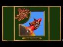 Steeleye Span - 1976 Rocket Cottage