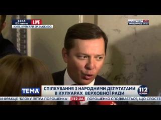 """""""Bloomberg"""": Российские банкиры увольняют сотрудников своих отделений в Лондоне из-за санкций - Цензор.НЕТ 6464"""