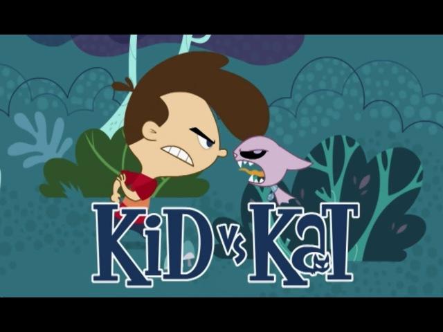 Кид vs Кэт (Сезон 1 Серия 1). Начнем игру / Ночь котов-зомби