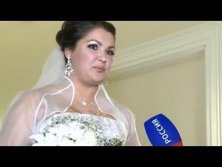 Анна Нетребко рассказала о своей бакинско-кубанской свадьбе в Вене