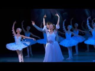 П.И. Чайковский Балет