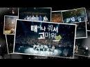 빅스(VIXX) - 태어나줘서 고마워 (Thank you for my love) Official Music Video
