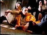Два самолёта - Бамбула (Премьера клипа, 1995)