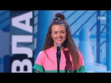 Танцы Светлана Абрамова (Kristina Si - Мне Не Смешно)(сезон 2, серия 7)