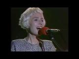 Жанна Агузарова  - Мне хорошо рядом с тобой -Программа А, 1990