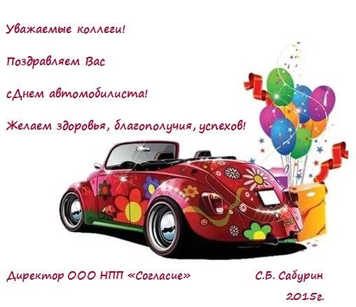 Установка ГБО Чебоксары ООО