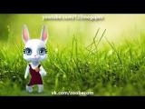 Zoobe Зайка Песни, Нарезка-Микс из клипов с Зайкой, Попурри, 32шт, выпуск 1