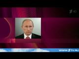 В Кремле обеспокоены заявлениями КНДР о проведении испытания водородной бомбы (Первый канал HD, 06.01.2016)