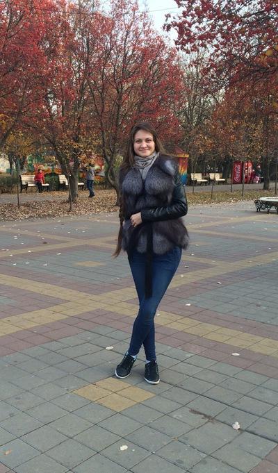 Катерина Владимировна
