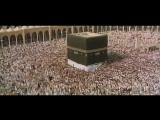 Фильм о Пророке Мухаммаде Биография Мухаммад