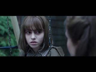 Заклятие-2 - первый трейлер