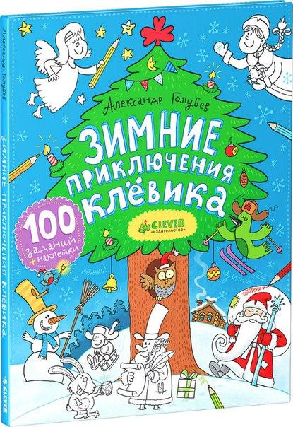 www.labirint.ru/books/504009/?p=7207