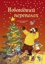 www.labirint.ru/books/503263/?p=7207