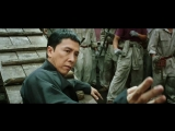 Ип Ман 3D / Yip Man 3 (2015) ТРЕЙЛЕР.