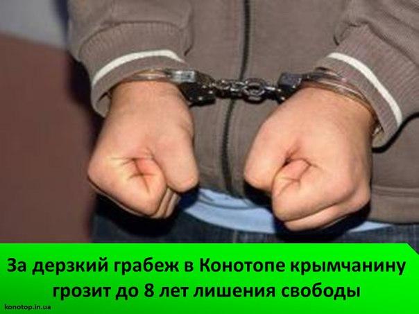 новости луганска в контакте антимайдан