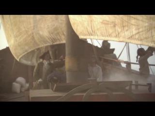 BBC: Черная Борода. Реальный Пират Карибского моря-1. 2006.
