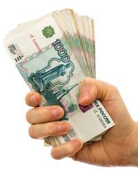 Займ под залог недвижимости сочи как получить кредит по программе гиу