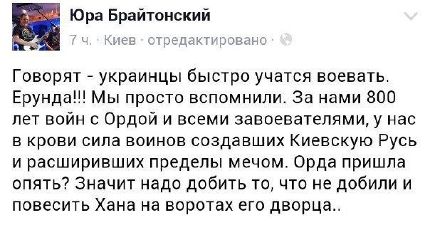 """Вчера на Донбассе на мине подорвался БТР ВСУ: 3 воина погибли, 5 - ранены, - пресс-офицер сектора """"Б"""" - Цензор.НЕТ 1583"""