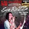 Eva RoZZa. Сольный концерт